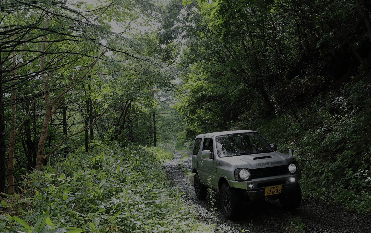 CarMe[カーミー]|apio/ジムニー 林道・女子旅ちょっと冒険です!