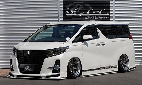 CarMe × 特別企画 カスタム07