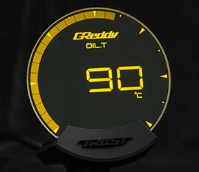 TRUST | GReddy sirius meter | CarMe