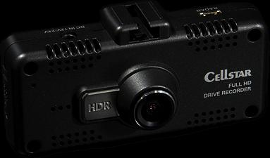 CELLSTAR | セルスターの最新ドライブレコーダー | CarMe