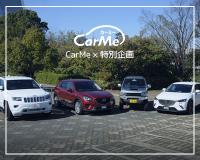 [PR]SUVカスタムの極み New!!