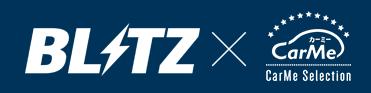 CarMe[カーミー]|BLITZ/TVジャンパーシリーズ ロゴ