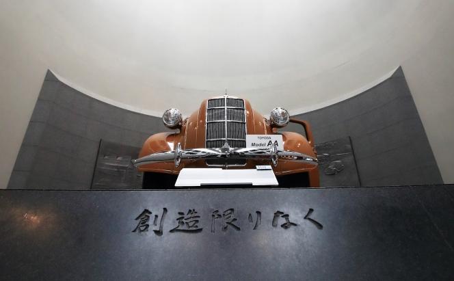 アヘッド トヨタ博物館