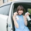 夏休みのお出かけ前にしておくべき洗車って?