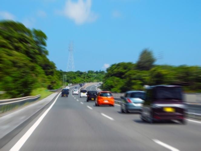 走行 高速道路