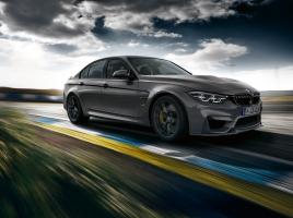 日本全国30台限定販売!BMW M3 CSとは?