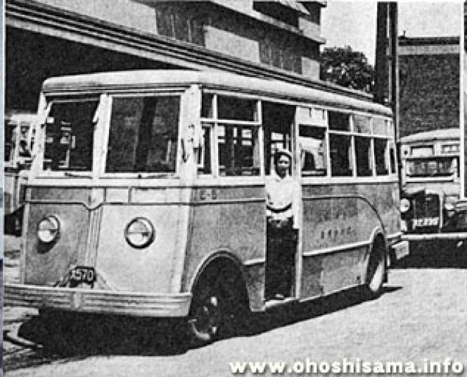 EV市バス