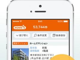 【PR】春の新生活に向けたお部屋探しアプリ紹介!