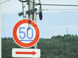 一般道にも最低速度ってあるの?