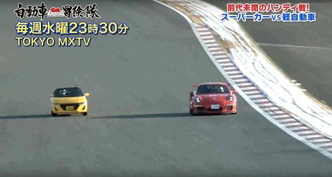 自動車冒険隊レース2