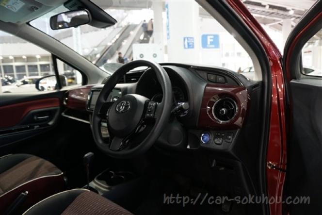 トヨタ ヴィッツ ハイブリッド  2017