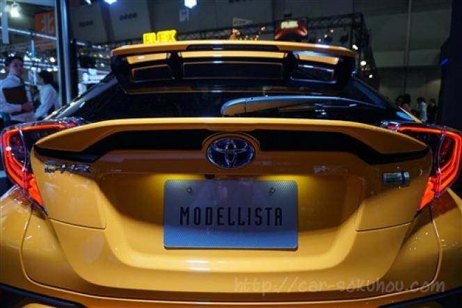 トヨタ C-HR モデリスタ ブースト インパルス スタイル 2017