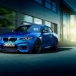 あのAC Schnitzerから、BMW M2用パーツが発売!