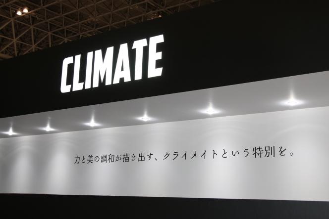 【東京オートサロン2018】CLIMATE