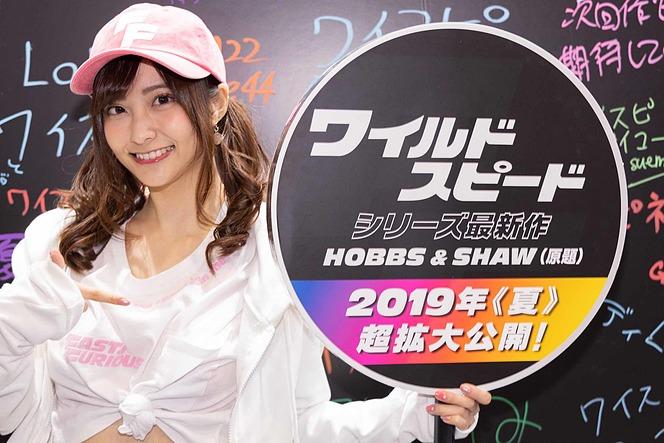 【東京オートサロン2019】ワイルド・スピード