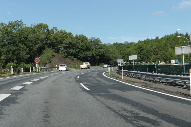 ahead highway