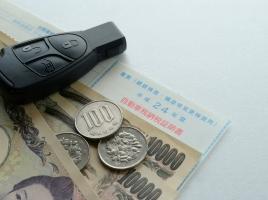 初めて車を購入するんだけど…車両価格の他にいくらかかるの?
