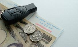 車を売却したときに、今までに払った税金って戻ってくるの?