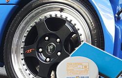 タイヤコーティング剤【タイヤクリスタル 240g】タイヤワックス