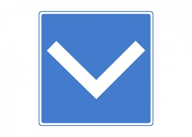 安全地帯 標識