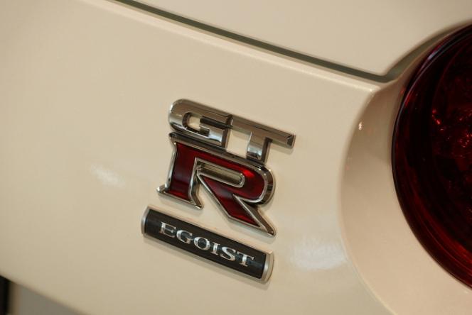 GT-R エゴイスト