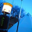 初心者でも本格的な灯りを楽しめる!SOTOのフォールディングランタンST-213を実際に使ってみた!