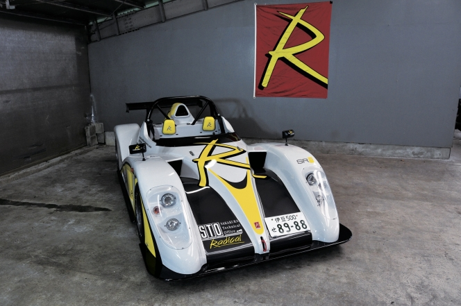 ahead RADICAL SR4