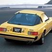 サバンナRX-7やギャランGTO…人々を魅了し続ける70年代スポーツモデル