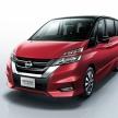日本初の市販化!日産が自動運転機能をミニバンにつけた狙いとは?
