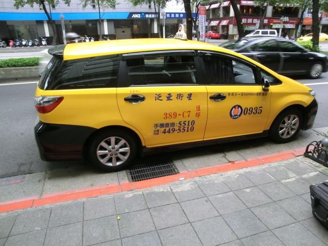 トヨタ ウィッシュの台湾のタクシー