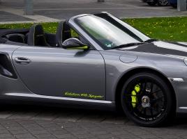 ニュルブルクリンク最速の車は何か?