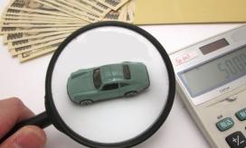 車を高く売る5つの方法。リセールバリューを保つには?〜税金・保険金編〜