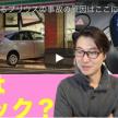 高齢者による車の事故の原因はどこにある?