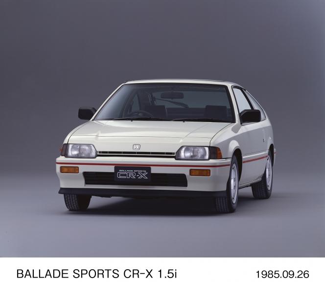 ホンダ CR-X バラードタイプ
