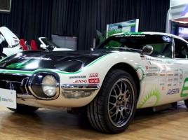 過去にオートサロンに出展されたトヨタ 2000GTの革新的なカスタムカーとは?