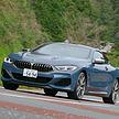 BMWの最上級クーペ、BMW 8シリーズ クーペをワインディングで試す。