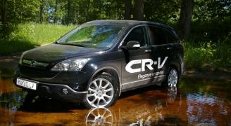 ホンダ CR-V(3代目)