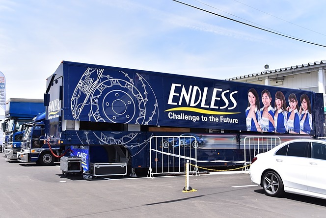 ENDLESS SUGO トラック