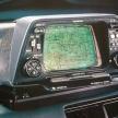 GPSが使えなかった時代…セリカXXやアコードに搭載されたカーナビはどんなシステムだっ...