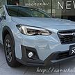 スバル新型XVの人気グレード【1.6or2.0売れ筋モデルはどっち?】