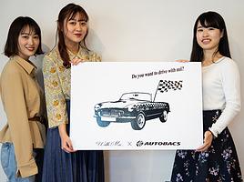 元℃-uteの萩原舞さんのブランドWith Miiとオートバックスセブンがコラボ!第1回ブレスト会議をレポート!