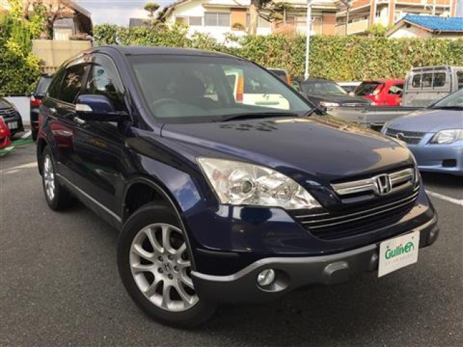 CR-V exclusive
