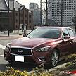 日産スカイライン200GTt Type P試乗インプレ【乗り心地はどうだった!?】