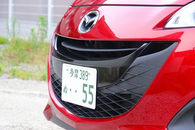 マツダ プレマシー 工藤貴宏