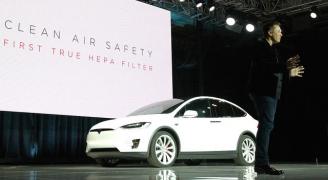 Tesla Model X (HEPA Filter)