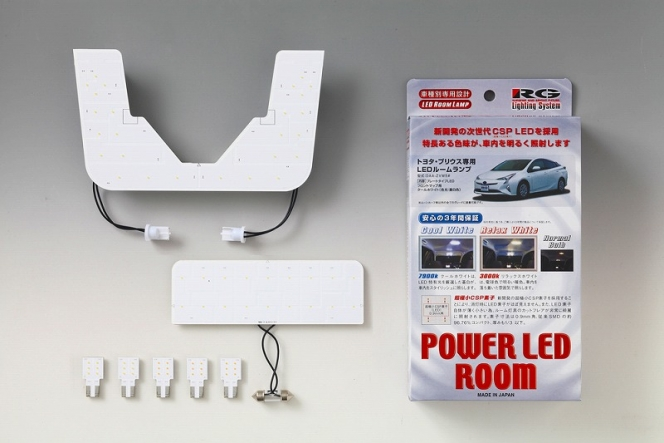 RG POWER LED ROOM