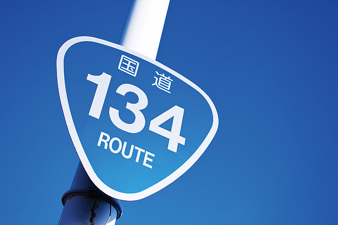 アヘッド 久しぶりのR134
