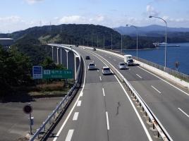 懐かしい…高速道路の思い出「キンコン音」