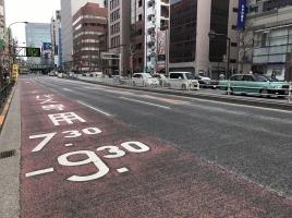 都内でよくみるバス専用車線…これって走っていいんですか?
