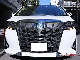 【高速試乗動画】現行型トヨタアルファードで第2世代トヨタ・セーフティ・センスを試す!